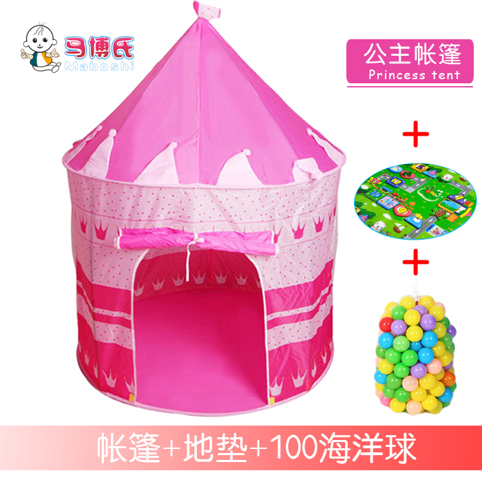 Princess Tent + Cartoon Pad + 100 Ocean Ball