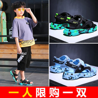 Children's sandals boys 2020 new summer middle-aged children children students soft bottom non-slip 5 fashion 6 beach 4 years old 3