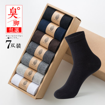 Men's socks men in tube socks summer thin section deodorant sweat socks men's socks in the summer long-barreled black stockings