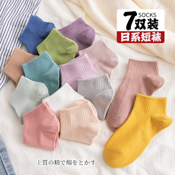Socks, women's socks, spring and autumn solid light mouth cotton socks, short cute summer thin ship socks, INS fashion women socks, autumn