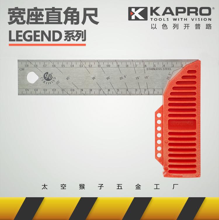 Шип с цвет строка KAPRO ширина сиденье угол правитель нержавеющей стали 90 степень угловая песня правитель L тип плотник домой аппаратные средства diy