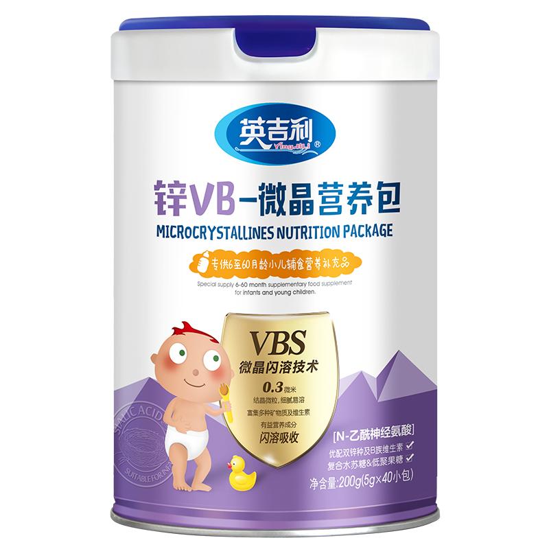 英吉利婴幼儿锌营养包儿童补锌宝宝钙铁锌维生素AD婴儿辅食200g