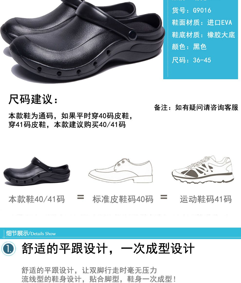G Wako trượt giày mùa hè thở đầu bếp trượt vận chuyển giày công việc bếp dép giày lười lỗ giày