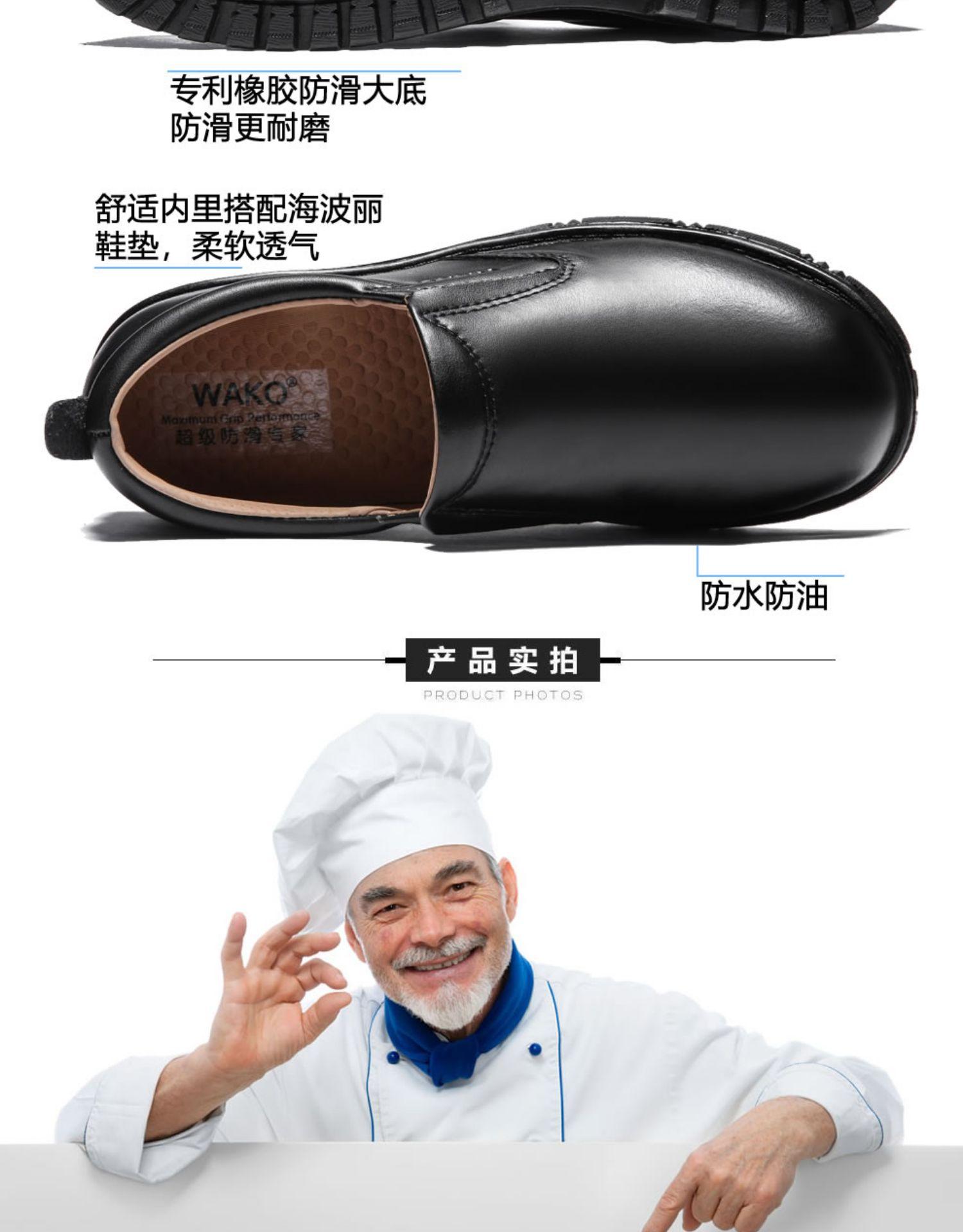 Miễn phí vận chuyển giày Wako trượt g đầu bếp, giày công việc bếp đàn ông trượt giày an toàn thoải mái mặc GFL9802