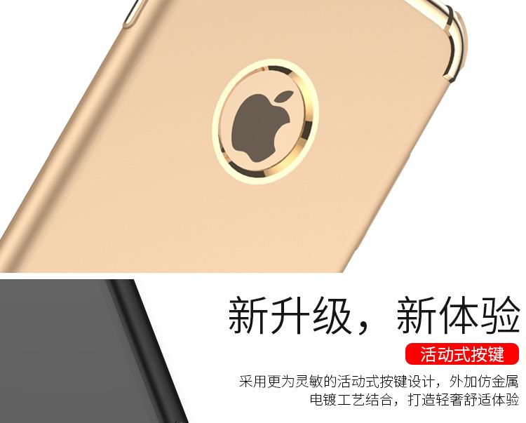 中國代購 中國批發-ibuy99 适用苹果6电镀防摔三段手机壳iPhonexsmax手机套全包硅胶保护壳