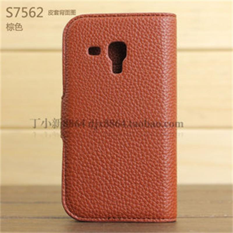 三星GT-S7562外套手机包邮GALAXYTrendDuosI1L7562保护套皮套