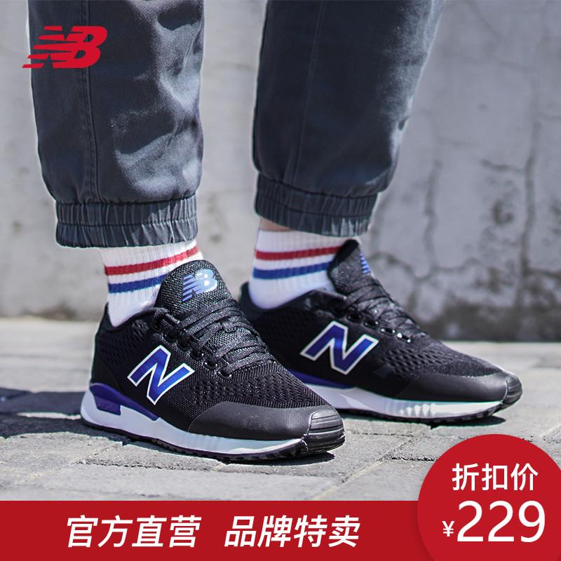 NewBalance/NB男鞋复古鞋休闲运动鞋跑步鞋MRL005BL/BR/NG/BS