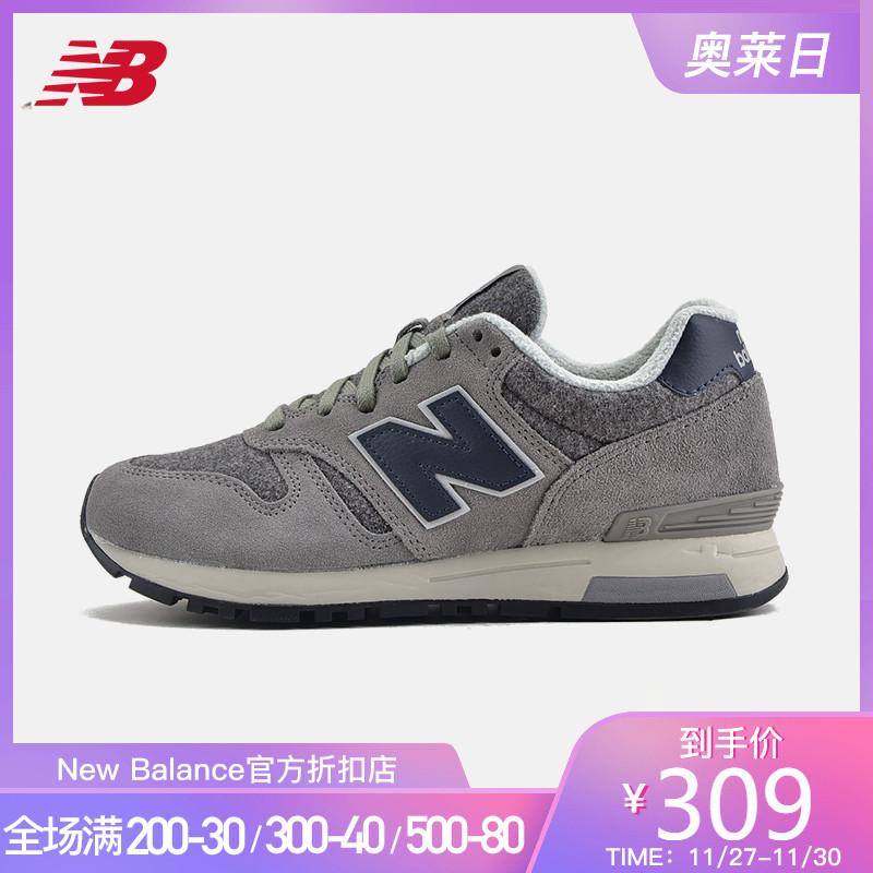 New Balance NB官方男鞋女鞋跑步鞋耐磨休闲鞋运动鞋ML565SG/BG