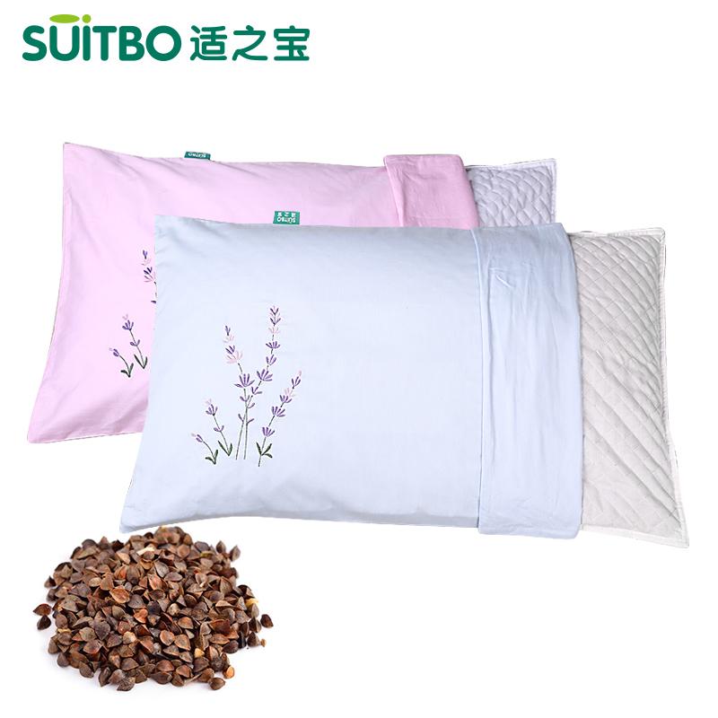 适之宝荞麦壳枕头颈椎枕护颈枕荞麦皮成人单人学生枕头枕芯睡眠枕