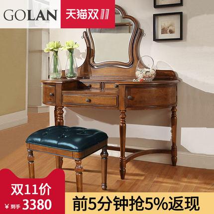 广兰美式实木原木化妆梳妆台组合多功能欧式卧