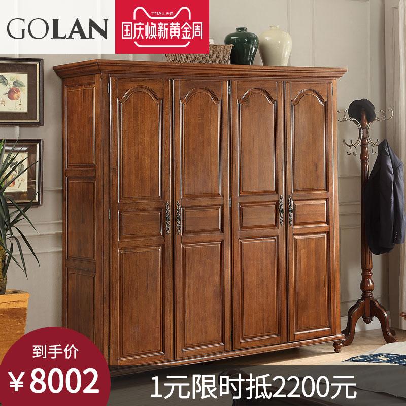 廣蘭美式全實木4門高端衣柜歐式家具臥室大衣櫥儲物柜柜子1904