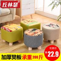 Бытовая табуретка популярный Диван табурет из массива дерева панель Кресло креативная скамейка для гостиной гостиная журнальный столик стул ткань стул для взрослых
