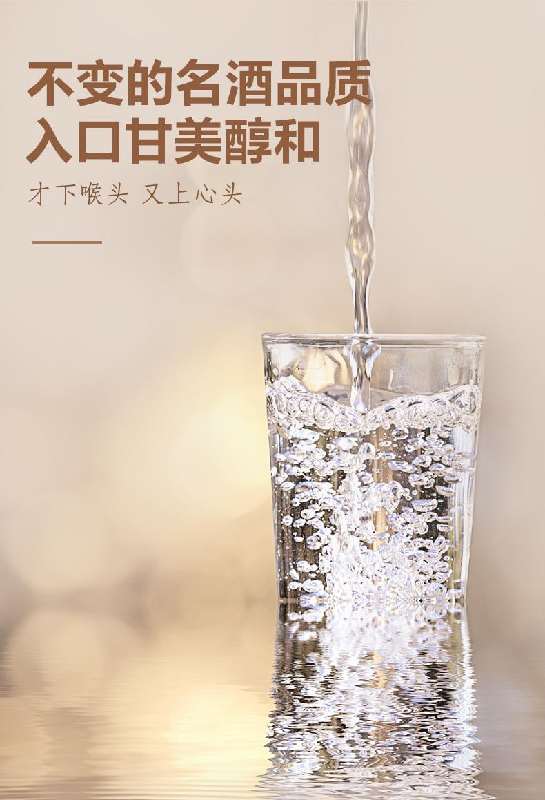 国宴同款白酒 古井贡酒 第六代 50度 浓香型白酒 500ml*6瓶 图6