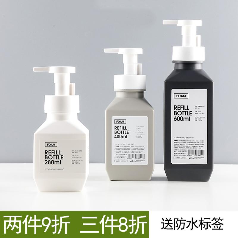 慕斯泡沫起泡瓶洗发水分起泡洗手液瓶子按压式洗面奶装瓶器打泡器