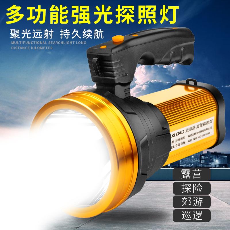 Ручной фонарик Max load mt8226 5000 1000w Max load / Smythe Road
