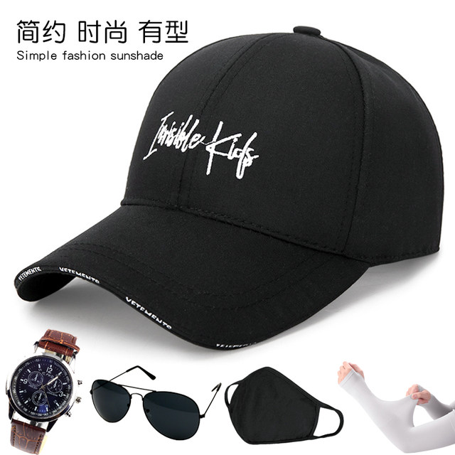 Summer hat male tide fashion cap baseball cap sun shade sun hat outdoor breathable peak cap sports cap