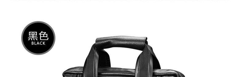 FEGER斐格 男包单肩包商务包牛皮手提包竖款斜挎包休闲背包潮流男士包包