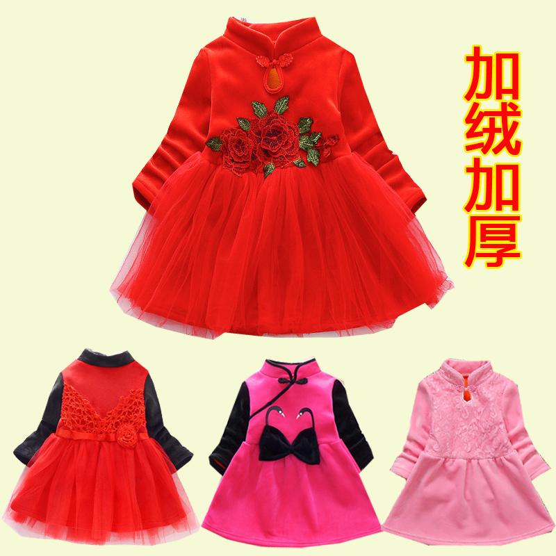 女宝宝拜年服女童冬过年衣服洋气唐装女宝公主裙子旗袍红色连衣裙
