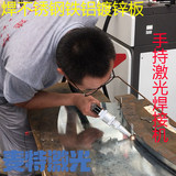 Laser welding machine hand-held cutting swing wire 1000W continuous fiber-free aluminum stainless steel welding machine