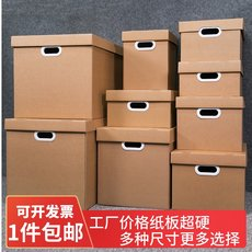 Cowhide file box sorting paper storage box storage box large size book cover snack file box