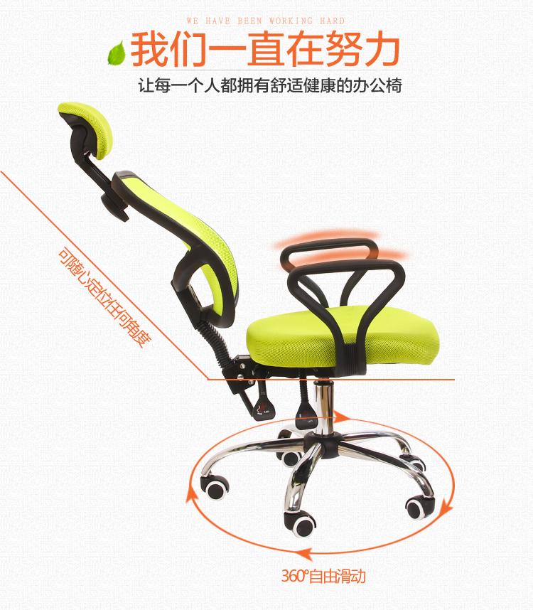 电脑椅改_03.jpg