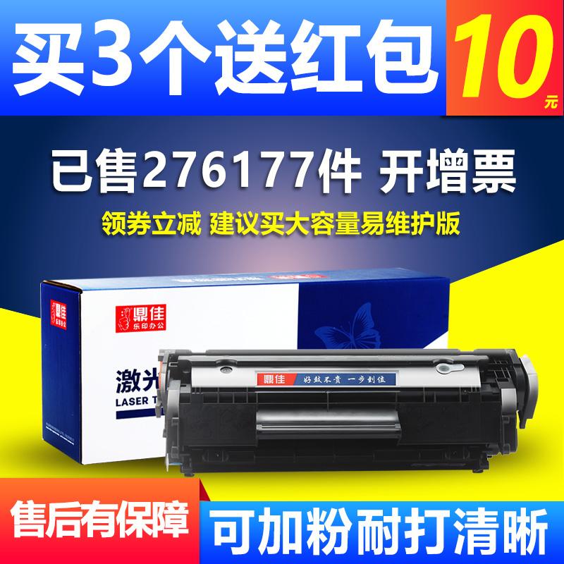 12a подходящий hp / HP M1005 принтер q2612a тонер-картридж легко добавить порошок hp1020 Canon lbp2900 картридж