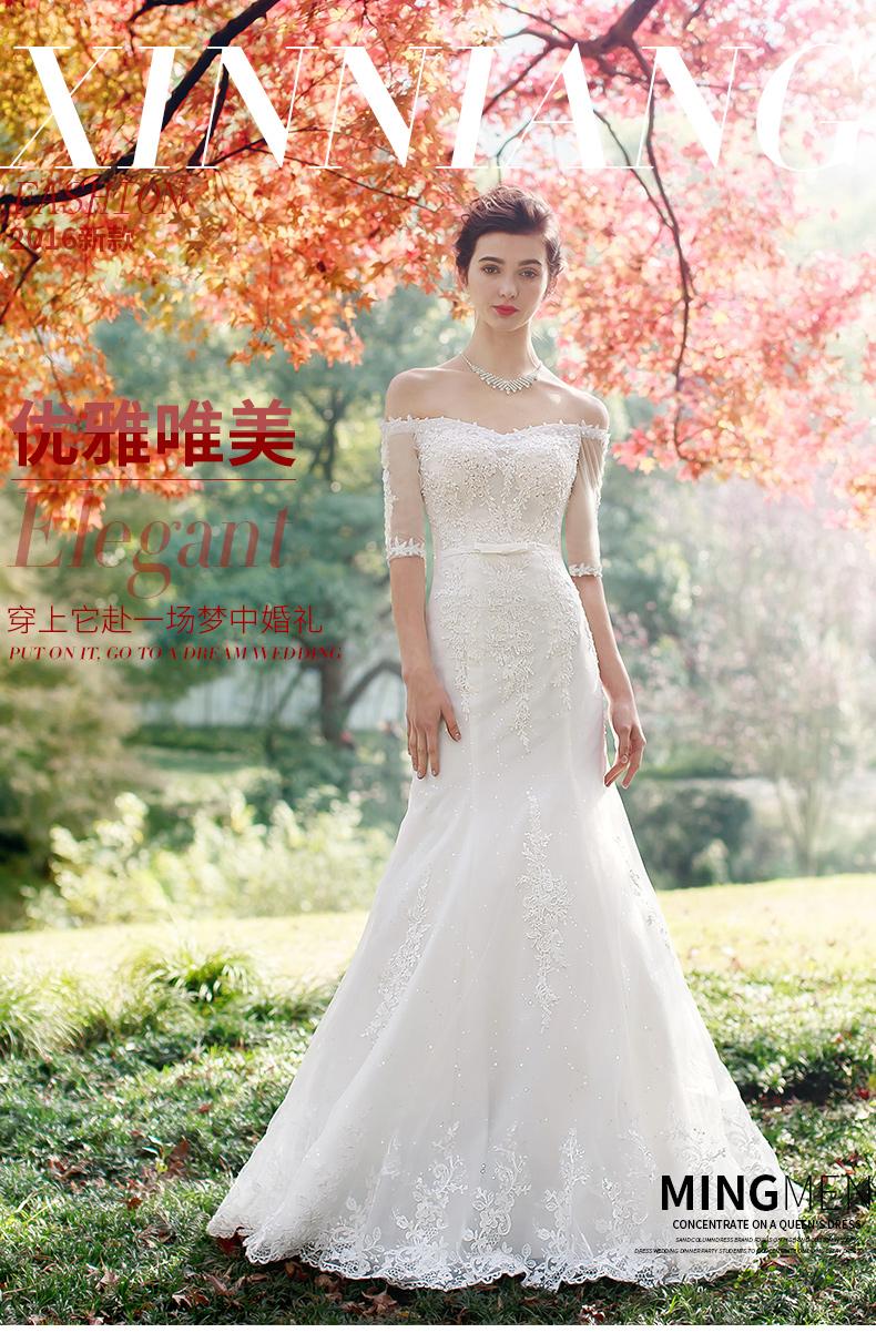 名门新娘婚纱礼服韩式一字肩齐地收腰鱼尾修身新娘结婚显瘦2757