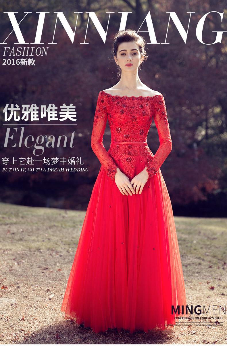 名门新娘婚纱礼服一字肩敬酒服新娘秋冬长袖结婚婚礼红色长款2376