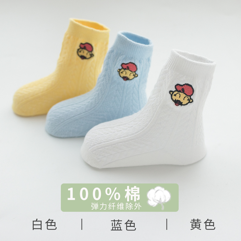 WHITE|BLUE|YELLOW SPRING AND AUTUMN 100% COTTON 3 PAIRS