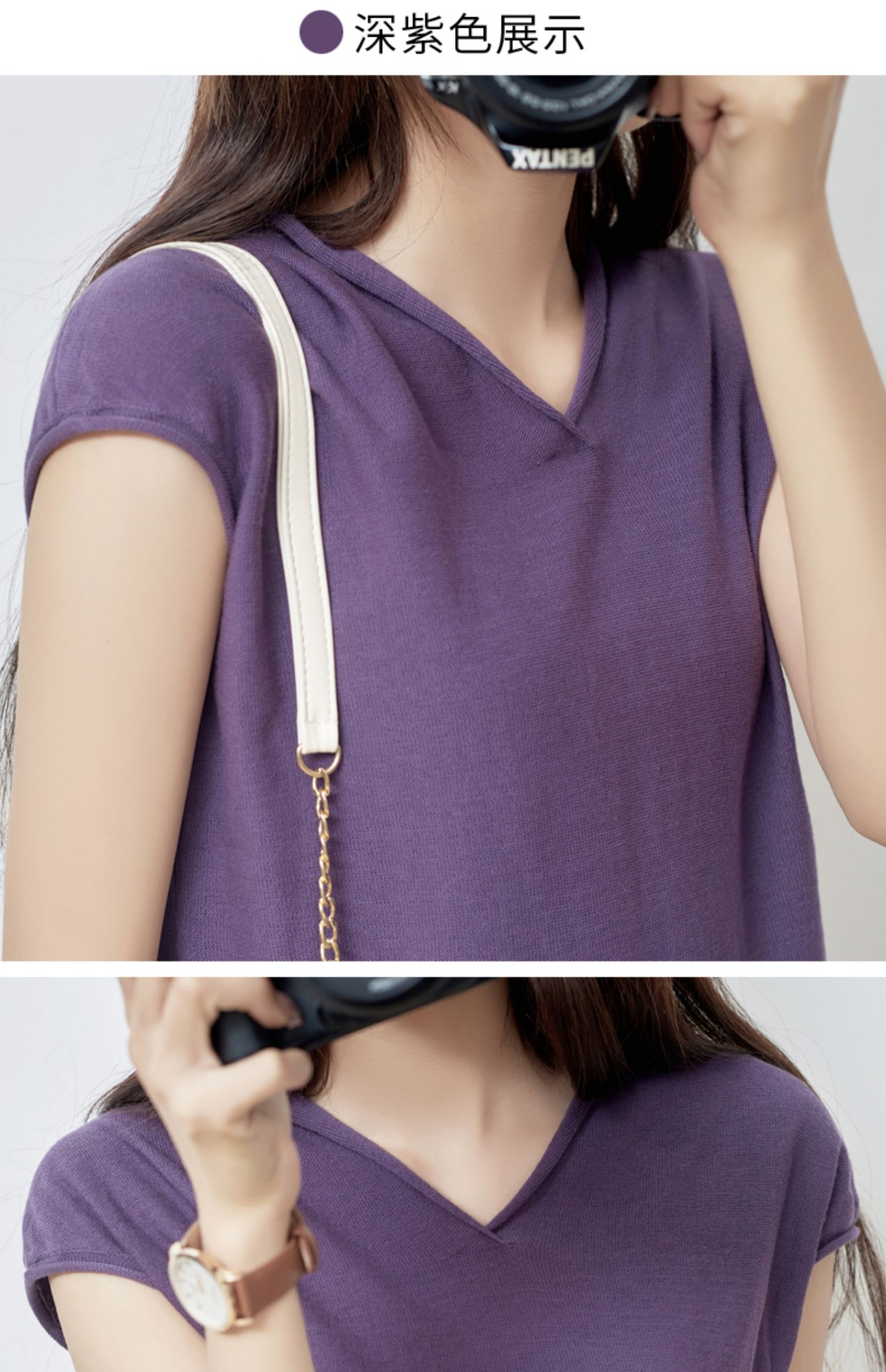 夏季新款!韩版宽松V领短袖针织衫女 31