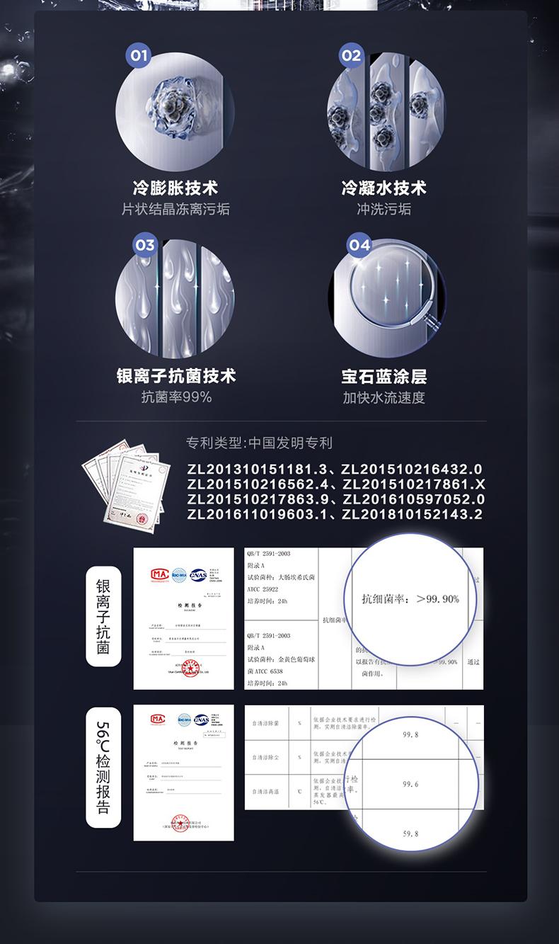 【新能效】小超人智风空调匹新一级变频智能节能立式柜机详细照片