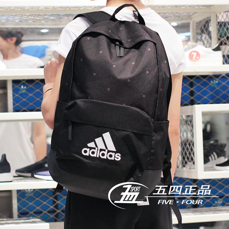 Adidas Adidas nam và nữ in túi du lịch máy tính sinh viên ba lô thể thao và giải trí DM2905 - Ba lô