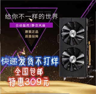 Sapphire rx 380 kez 4G 480 8g 570 470 580 r9 390x computer game eating chicken graphics card