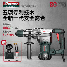 ABeam two electric hammer hammer hammer impact drill industrial-grade power slotted concrete anchorage safety clutch