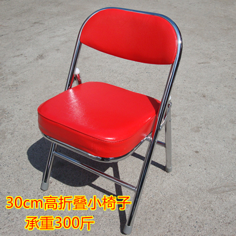 Amazing Usd 22 83 Household Folding Stool Childrens Back Small Uwap Interior Chair Design Uwaporg