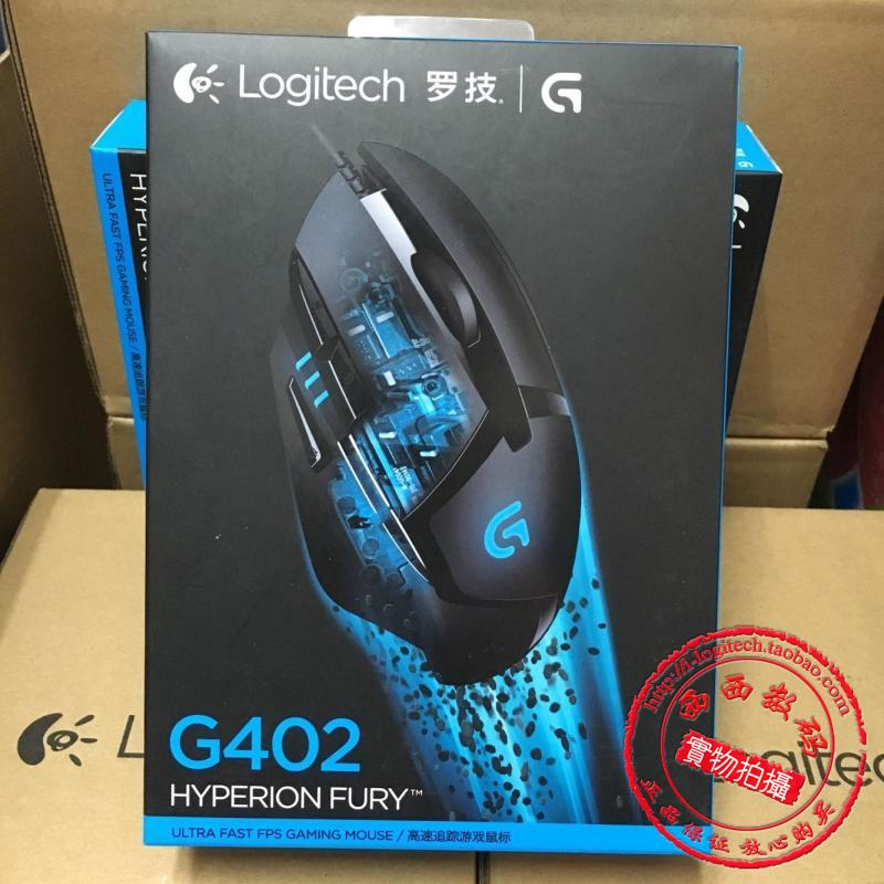 Country line boxed Logitech G402 wired gaming mouse hero alliance LOL  programmable custom macros