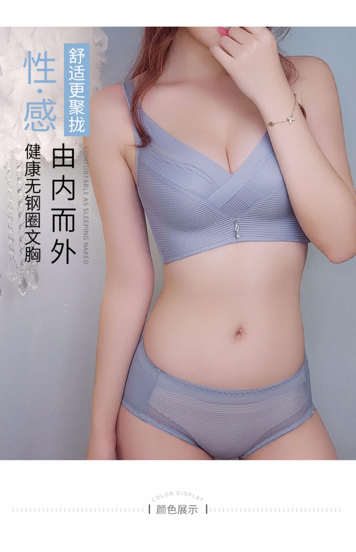泰国乳胶内衣女调整型聚拢小胸罩收副乳无钢3