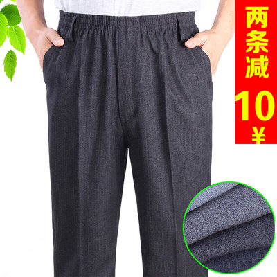 Old man pants male loose grandfather old man spring and autumn middle-aged men's pants pants tight tightening high waist dad summer thin section