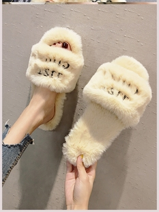 . Indoor winter slippers female bride cute white plush Korean version of the outer wear thickened winter heightened Doudou room