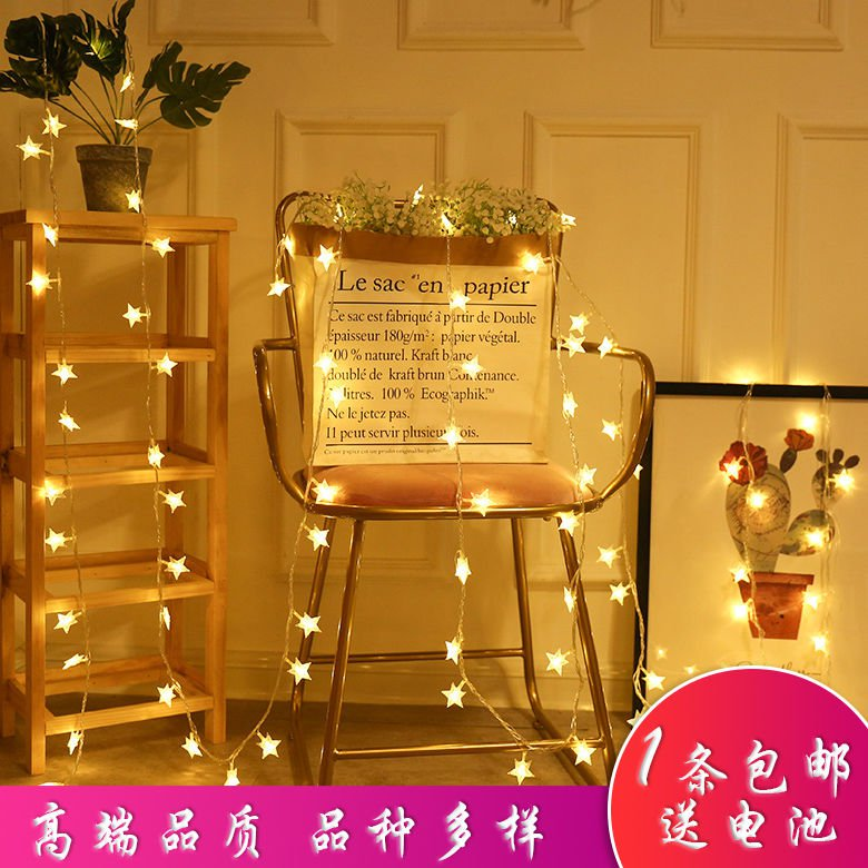 Network red lights lights girls Heart stars lights dormitory room decoration lights Christmas Day colorful lights hanging lights flashing lights