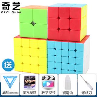 Кубики Рубика,  Странный искусство куб двадцать три четыре пять ранг ребенок игрушка куб установите комплект специальность конкуренция специальный новичок гладкий, цена 133 руб