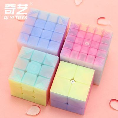 Qiyi transparent jelly color 3 third-order fourth-order Rubik Fifth 2 second order set full set of beginners smooth children's toys
