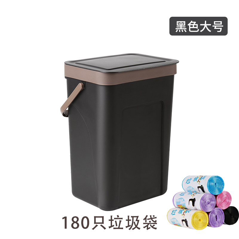 Large / black + 6 roll garbage bag (180)  collection plus purchase priority delivery