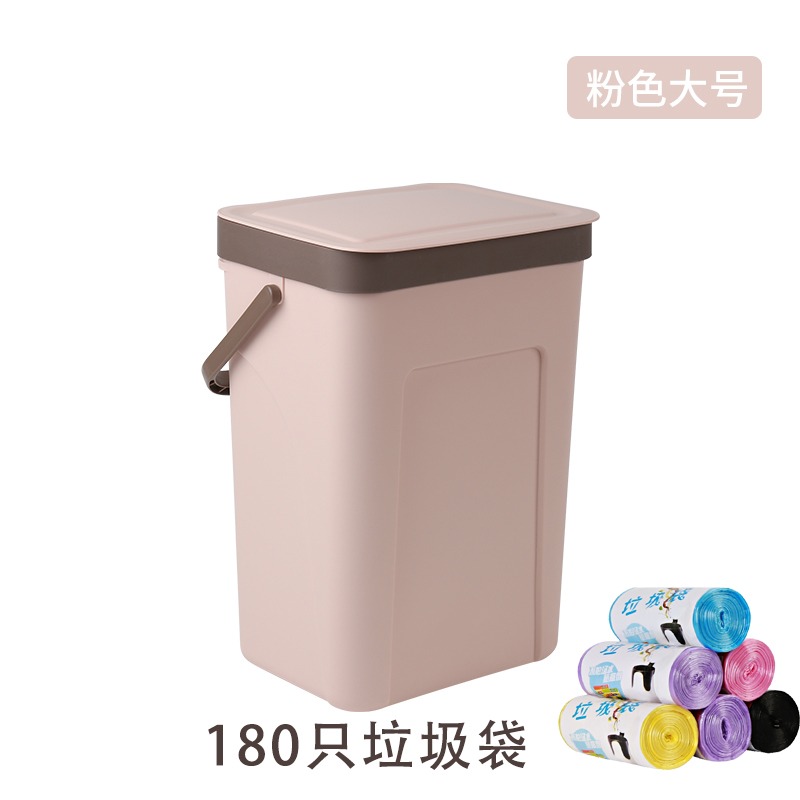Large / pink + 6 roll garbage bag (180)  collection plus purchase priority delivery
