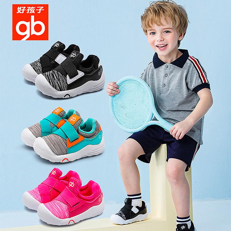 好孩子童鞋男宝宝鞋春秋婴儿鞋子软底学步鞋网面透气机能鞋女单鞋