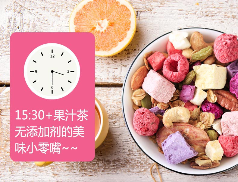 孕妇吃的营养水果燕麦片专用早餐代餐非无糖食品食用冲饮孕期即食商品详情图