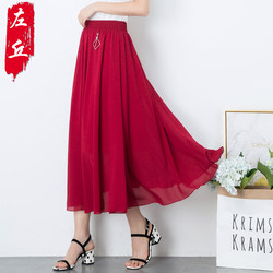 Chiffon skirt female 2020 new summer long section of drape waist to ankle A word big swing skirts and long sections