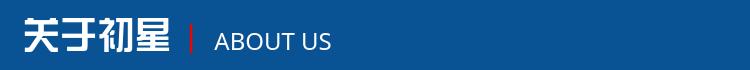 KK運動潮鞋levis李維斯#Chino/Battalion#Jogger男士黑/卡其#休閒束腿小腳褲