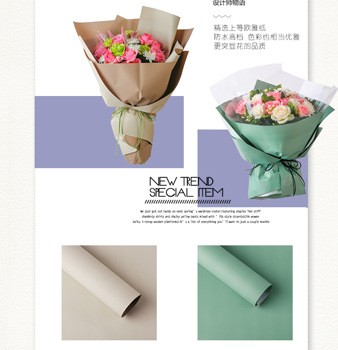Korean Flower Waterproof Wrapping Paper Packaging Gift Wrapping ...