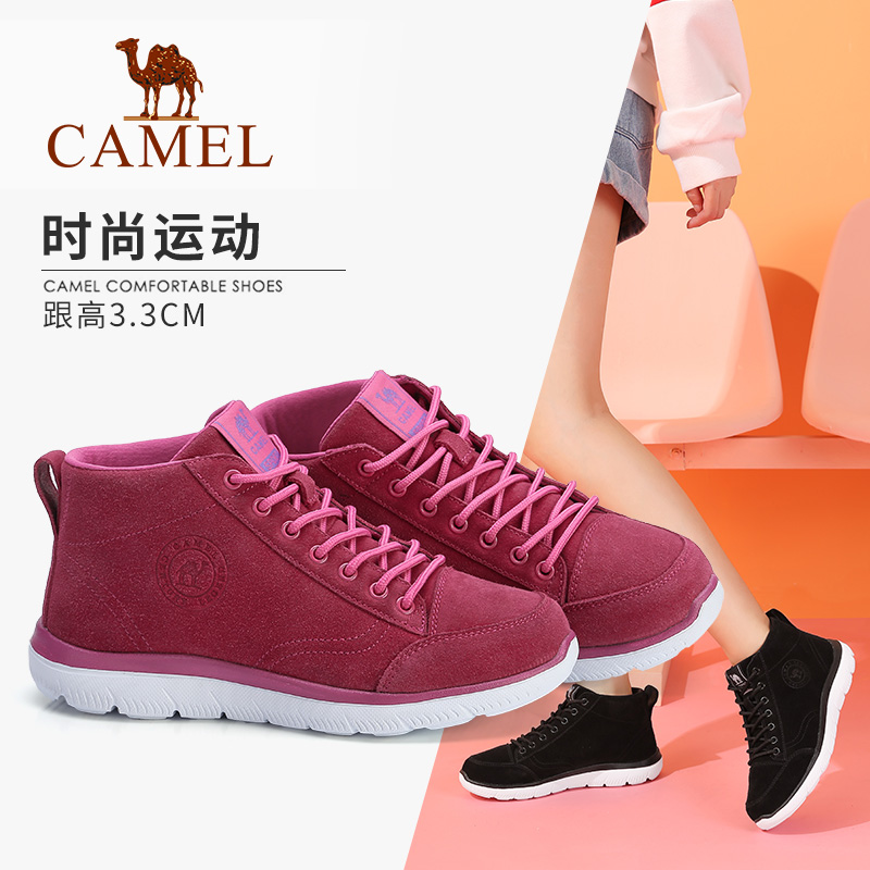 Camel 2019 Spring High shoe children round head tie with net red casual flat bottom anti-skid thick bottom women's shoes